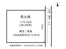 姫路市名古山町/売土地の画像