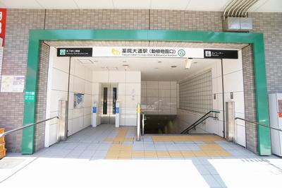 地下鉄七隈線「薬院大通」駅 (約350m)