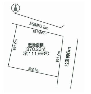 【土地図】本巣市北野 売地 111坪の土地!