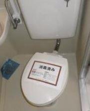 【トイレ】ラ・ポルタ蔵前