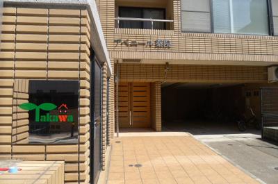 【エントランス】アベニール薬院