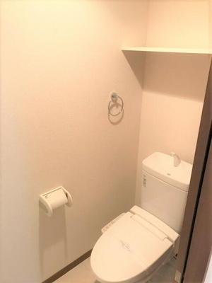 【トイレ】グランフォーレ平尾ステーションプラザⅠ
