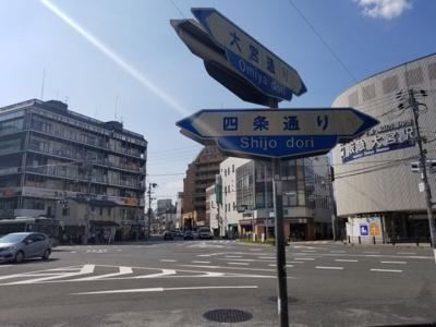 【その他】〜蒼のや〜 四条大宮 簡易宿泊所