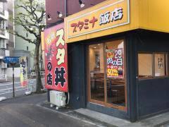【周辺】カルペカディエムハチオウジ