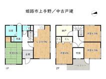姫路市上手野/中古戸建の画像