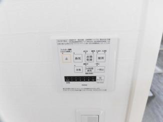 浴室暖房機で冬場の入浴もポカポカです!