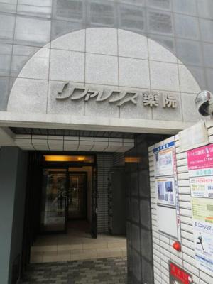 【エントランス】リファレンス薬院