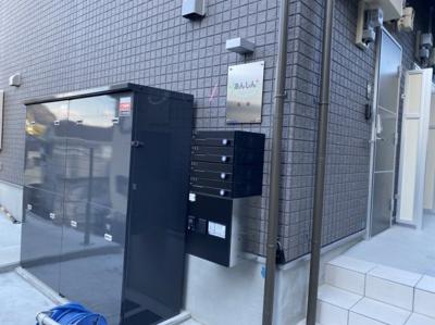 【エントランス】あんしん+大谷町