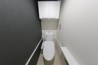 【トイレ】あんしん+大谷町