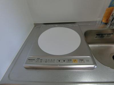 【キッチン】プライムテラス大和B