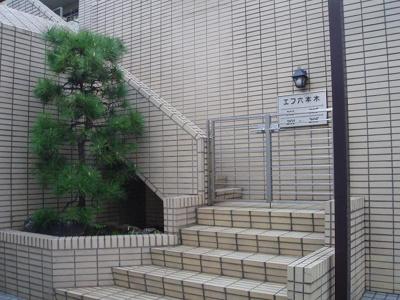 【エントランス】エフ六本木