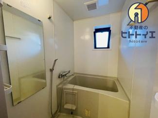 【浴室】コーポちあき