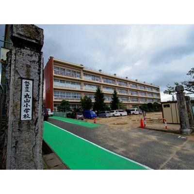 小学校「飯田市立丸山小学校まで1025m」
