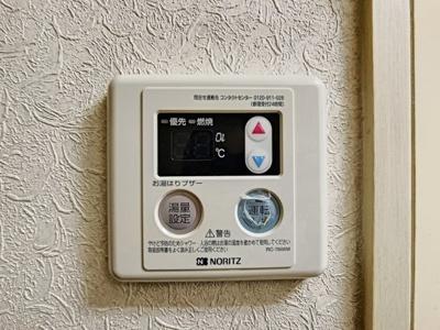 【その他】フレグランス東駅