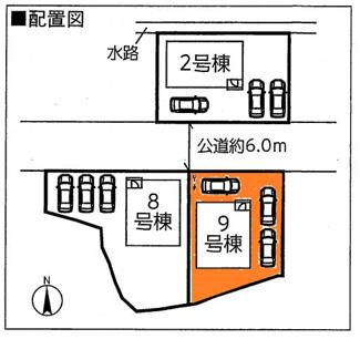 【区画図】カーテンプレゼントキャンペーン実施中♪高崎市倉賀野町新築一戸建