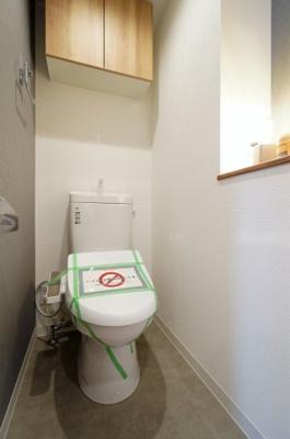 【トイレ】パークサイド幸町