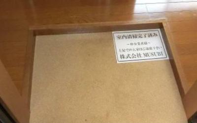 玄関☆(同一仕様写真)