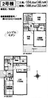 岐阜市西中島 新築建売♪間取り4LDK!広々ウォークインクローゼット2ヶ所!食品庫、勝手口も付いています。