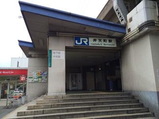 弁天町駅1分!