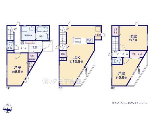 【区画図】大宮区寿能町2丁目110-3(2号棟)新築一戸建て