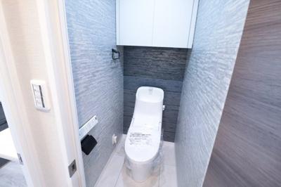【トイレ】グリーンプラザ和光壱番館