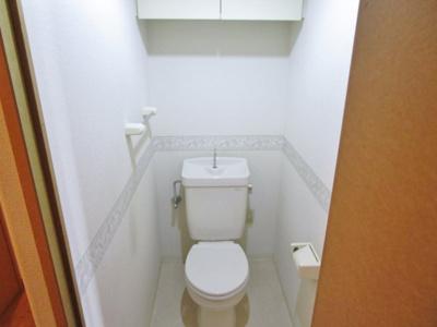 【トイレ】サーパス神戸北
