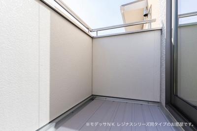 【バルコニー】朝風サンハイツ