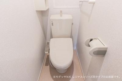 【トイレ】朝風サンハイツ