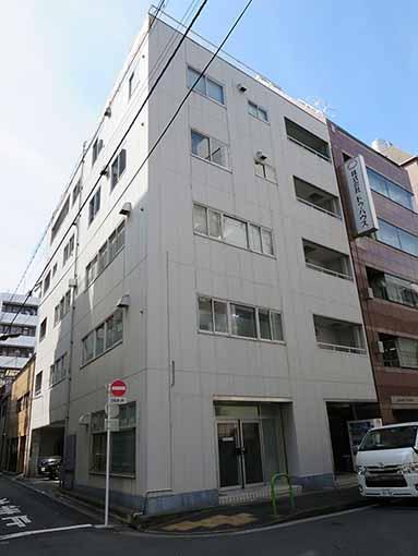 【外観】新橋パインビル