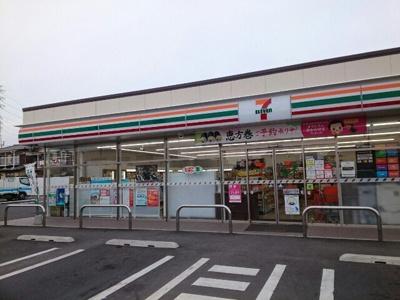 セブンイレブン倉賀野東店まで600m