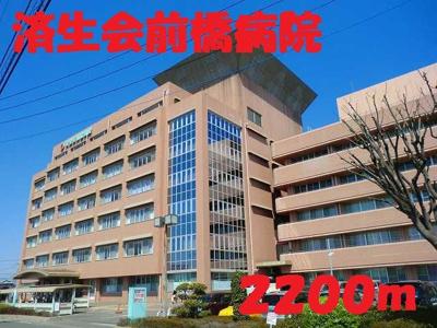 済生会前橋病院まで2200m