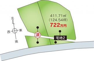 【土地図】日置市東市来町長里 売地