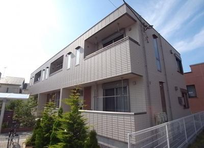JR総武線「東船橋」駅まで徒歩13分!