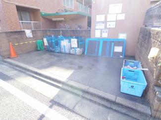 ゴミ置場もきちんと管理されております。