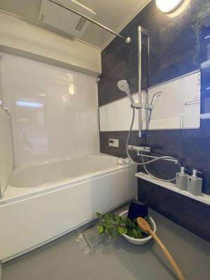 【浴室】ライオンズマンション六甲道第3