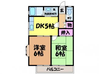 仙波ハウス・