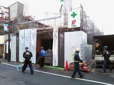 【外観】コンフォート三軒茶屋