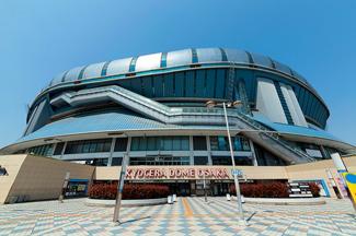 京セラドームで野球観戦♪