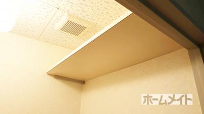 【トイレ】津之江パークハイツ2号館