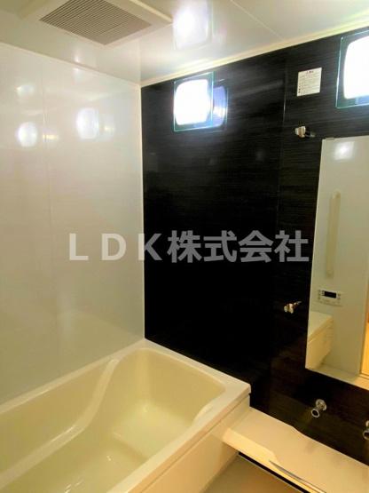 【浴室】エコヴィレッジ鶴瀬