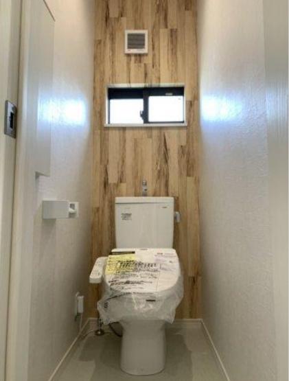 最新の節水型トイレです
