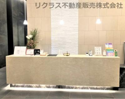 【受付】ザ・パークハウス 神戸タワー