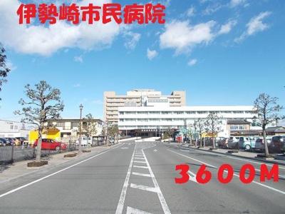 伊勢崎市民病院まで3600m
