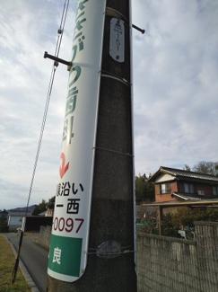 【周辺】56106 岐阜市長良土地