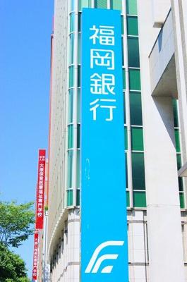 福岡銀行 住吉支店まで877m