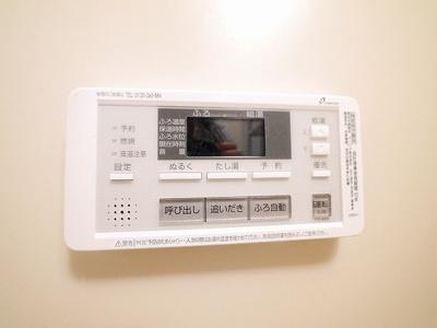 【設備】第2岡田マンション