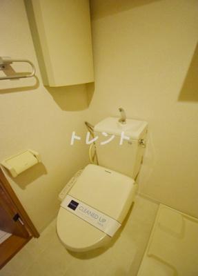 【トイレ】レジディア麻布十番Ⅱ