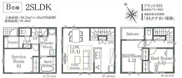 土地面積68.23平米 建物面積81.48平米 3LDK! 収納付きの使い勝手の良い間取りです!