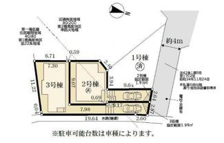 【区画図】調布市入間町2丁目 3号棟 仲介手数料無料