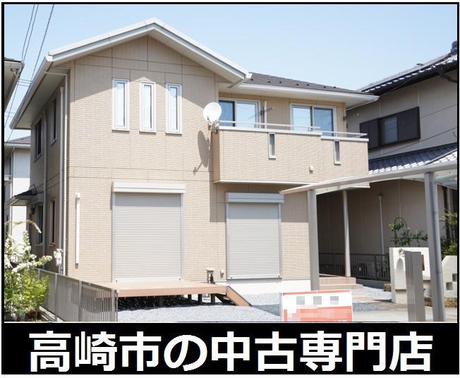 【外観】高崎市下中居町 中古住宅